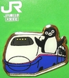 Jr_east_suica_penguin