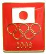 Pins_team_japan_2008