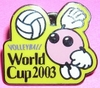 Volleyball_world_cup_2003_fuji_tva