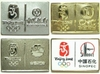 Pins_bank_of_china_cnc_cnpc_sinopec