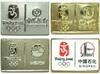 Pins_bank_of_china_cnc_cnpc_sinopec