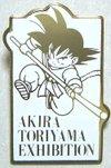 Akira_toriyama_exhibition_dragon_ba
