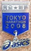 Pins_tokyo_marathon_2008_asics