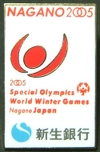 Pins_2005_special_olympics_shinsei_