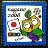 Pins_nagano_2008_blue