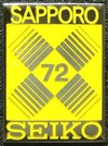 Pins_1972_sapporo_olympic_seiko_yel