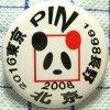 1998_2008_2016_pin