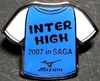 Pins_inter_high_2007_saga