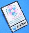 Pins_special_olympics_nippon_nagano