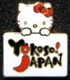 Pins_yokoso_japan_hello_kitty