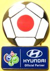 Pins_2006_fifa_world_cup_hyundai_ja