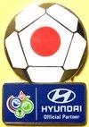 Pins_2006_fifa_world_cup_hyundai_ja