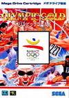 Sega_olympic_gold