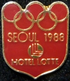 Pins_seoul_olympic_1988_hotel_lotte