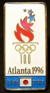 Pins_atlanta_olympic_1996_tbs