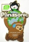 Pins_2010_vancouver_olympic_panason