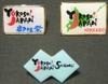 Pins_yokoso_japan_hokkaido_shikoku