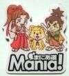 Pins_mania_do