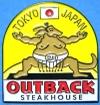 Pims_outback_tokyo_shinagawa