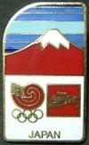 Pins_1988_seoul_olympic_cocacola_ja