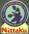 Pins_world_table_tennis_championshi