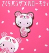 Pins_sakura_panda_hello_kitty