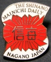 Pins_nagano_olympic_the_shinano_mai