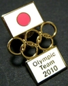 Pins_2010_vancouver_olympic_japan_o