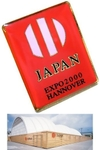 Pins_pins_expo_2000_hannover_japan_