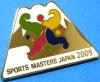 Pins_sports_masters_japan_2009