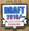 Pins_npb_draft_2010_supported_by_to