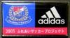 Pins_yokohama_f_marinos_2003_adidas