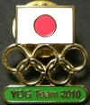 Pins_singapore_2010_youth_olympic_j