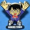 Pins_hokuei_town_detective_conan
