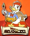 Pins_mufg_disney_donald_duck