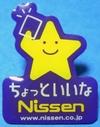 Pins_nissen