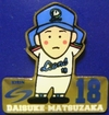 Pins_kirin_daisuke_matsuzaka