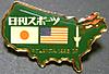 Pins_1996_atlanta_olympic_nikkan_sp