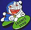 Pins_1998_fifa_world_cup_doraemon