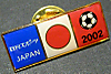 Pins_2002_fifa_world_cup_nikkan_spo