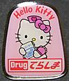 Pins_drug_terashima_hello_kitty