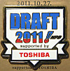 Pins_npb_draft_2011_supported_by_to