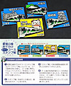 Pins_aichi_loop_line_stamp_rally_20