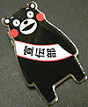 Pins_kumamon