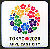 Pins_tokyo_2020_olympic_bid_applica
