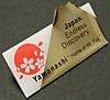 Pins_japan_endless_discovery_yamana