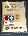 Pins_1972_sapporo_olympic_hitachi