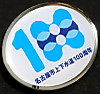 Pins_nagoya_water_100th_anniv