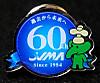 Pins_jvma_60th_anniv