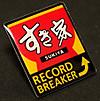 Pins_sukiya_record_breaker